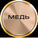 Прием меди в Санкт-Петербурге, цена за кг.