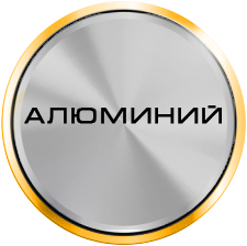 https://priem-metalla-spb.ru/sdat-alyuminij-v-sankt-peterburge